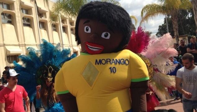 בובה ברזילאית מורנגו