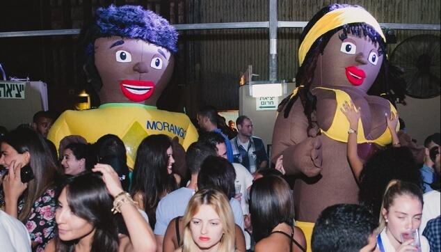 בובת ענק ברזילאית