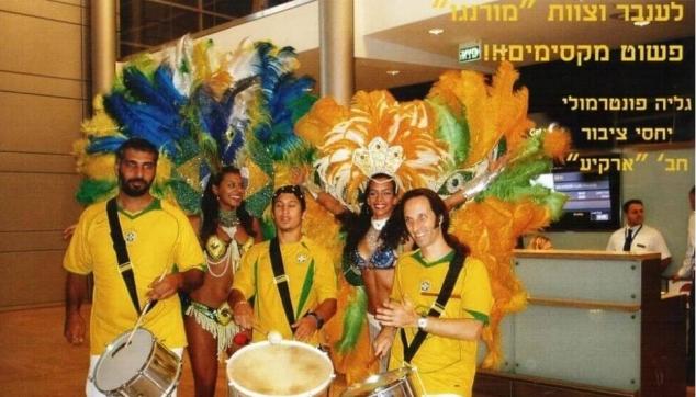 המלצה על להקה ברזילאית