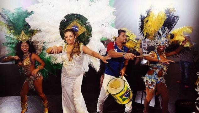 כולנו ברזילאים