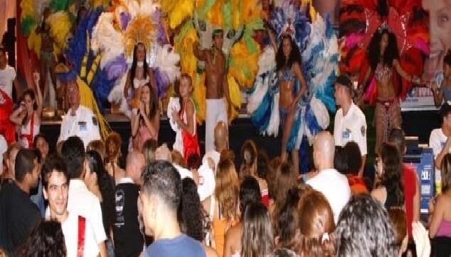 להקה ברזילאית באירוע למפעל הפיס