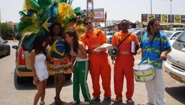 להקה ברזילאית לאירועים