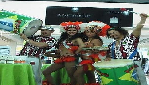 מורנגו ברזילאי מעוות