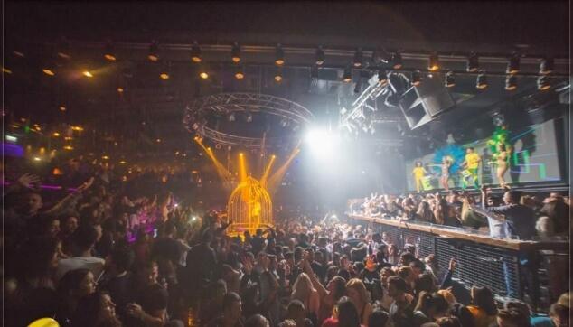 מסיבה ברזילאית במועדון הפורום