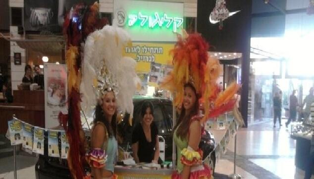 רקדניות בקידום מכירות במפל הפייס