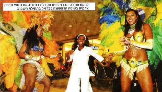 רקדניות ברזילאיות בטיסת ארקיע ברזיל