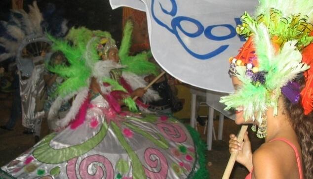רקדניות ברזילאיות בתלבושות ייחודיות