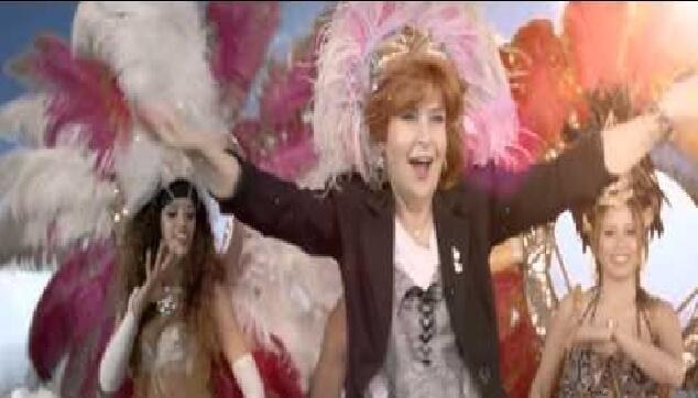רקדניות ברזילאיות בפרסומת עם ציפי שביט