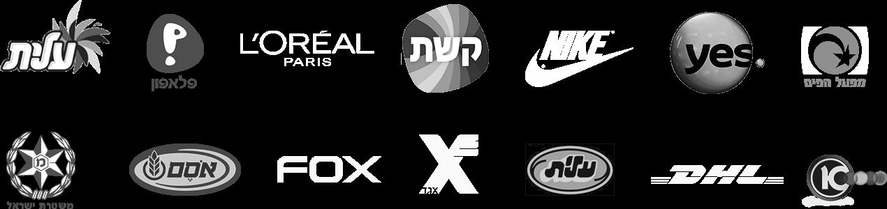 logos-דף-הבית